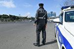 Сотрудник дорожно-патрульной службы в Баку, фото из архива
