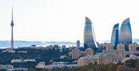 Вид на комплекс Flame Towers в Баку