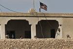 Флаг США в Сирии, фото из архива
