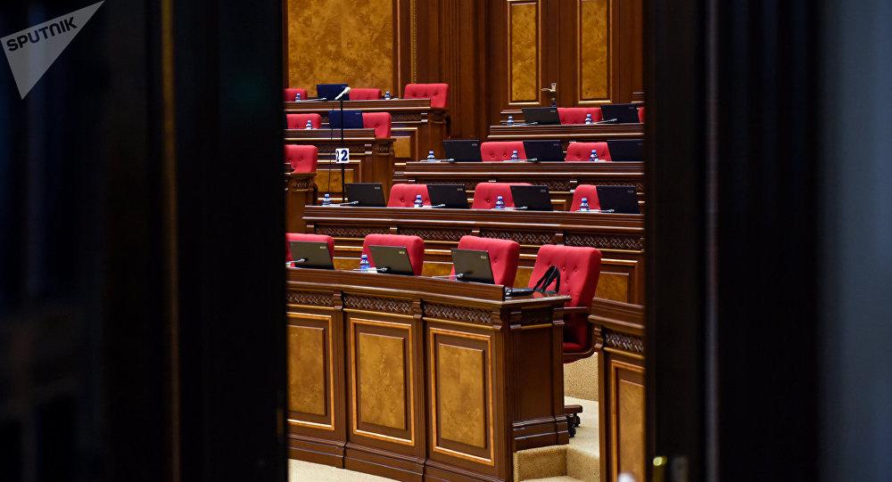Ermənistan parlamenti, arxiv şəkli