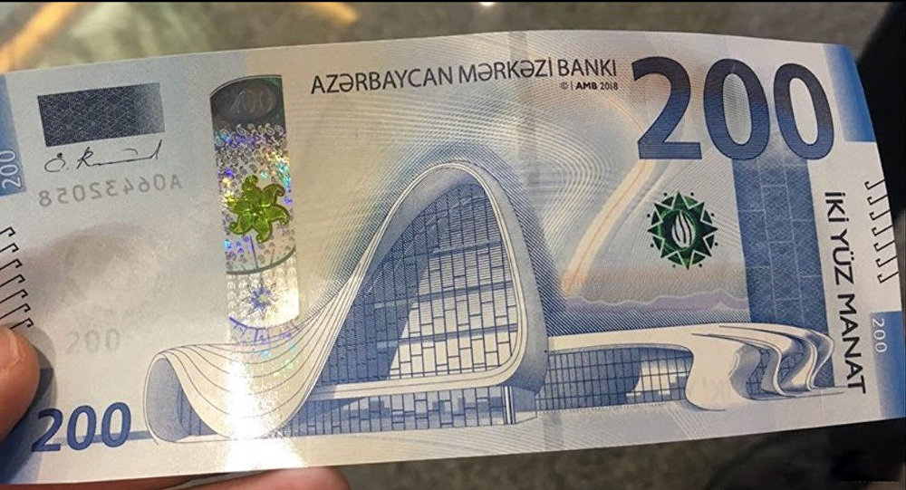 200 manatlıq əskinas