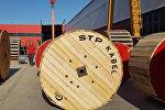 STP kabel zavodu