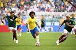 Futbol. DÇ-2018. Braziliya - Meksika oyunu
