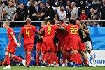 Futbol. DÇ-2018. Belçika - Yaponiya oyunu