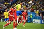 Futbol. DÇ-2018. Braziliya - Belçika oyunu