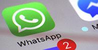 WhatsApp proqramı