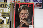 """""""Time"""" jurnalı, arxiv şəkli"""