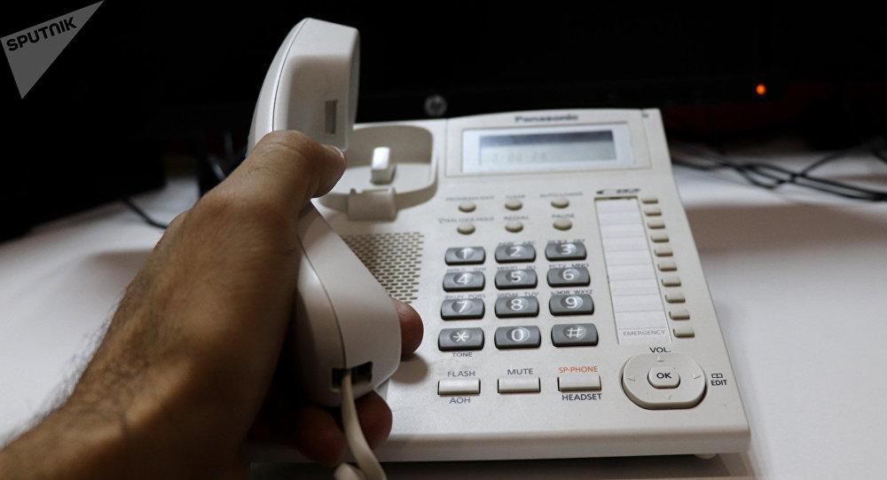 Telefon, arxiv şəkli