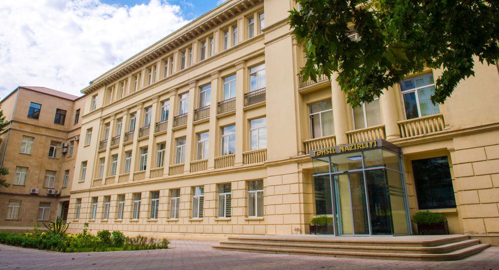 Təhsil Nazirliyinin binası, arxiv şəkli