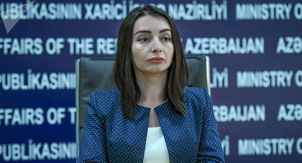 Руководитель пресс-службы МИД Азербайджана Лейла Абдуллаева