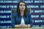 Руководитель пресс-службы МИД Азербайджана Лейла Абдуллаева, фото из архива