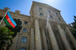 Здание Министерства иностранных дел Азербайджанской Республики в Баку