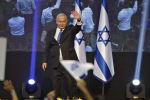 Премьер-министр Израиля Биньямин Нетаньяху со сторонниками после выборов в Тель-Авиве