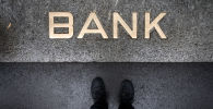 Надпись «Банк» на каменных плитах, фото из архива