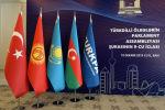 Девятое заседание Совета ТюркПА в Баку