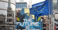 Офис Евросоюза в Брюсселе
