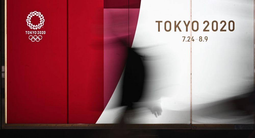 Tokio-2020 Olimpiya Oyunlarının loqosu, arxiv şəkli