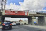 Мост на шоссе Баку-Сумгайыт, фото из архива
