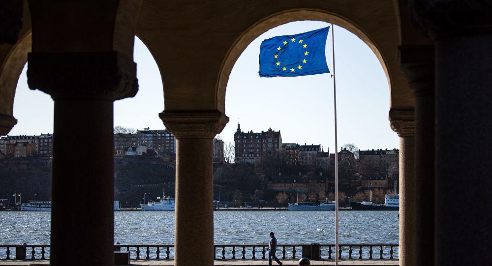 Avropa İttifaqının bayrağı (Aİ), arxiv şəkli