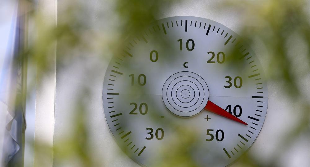 Termometr, arxiv şəkli