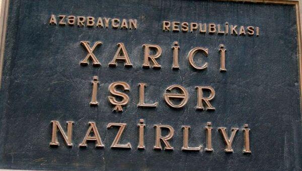 Azərbaycan XİN - Sputnik Azərbaycan