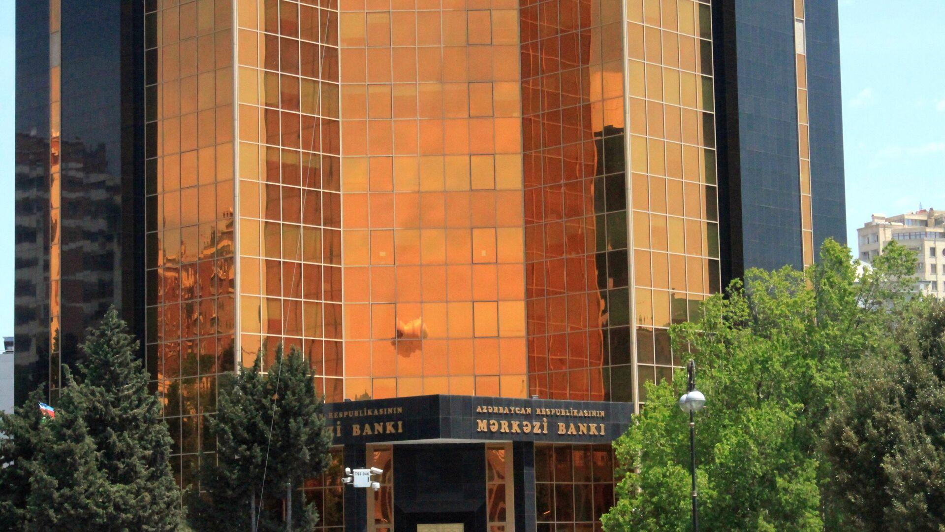 Milli bank - Sputnik Azərbaycan, 1920, 04.10.2021