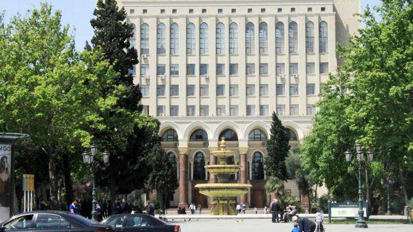 Национальная Академия Наук Азербайджана, фото из архива - Sputnik Азербайджан