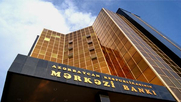 Нацбанк АР - Sputnik Azərbaycan