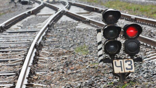 Railroad - Sputnik Азербайджан
