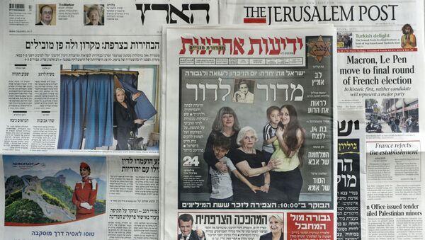 Продажа газет в Израиле, фото из архива - Sputnik Azərbaycan