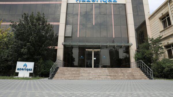 Azəriqaz İB-nin binası, arxiv şəkli - Sputnik Азербайджан