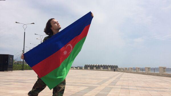 Фарид Казаков представил свой новый патриотический клип Мой Азербайджан - Sputnik Азербайджан