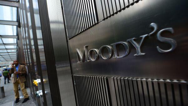 Логотип рейтингового агентства Moody's, фото из архива - Sputnik Азербайджан