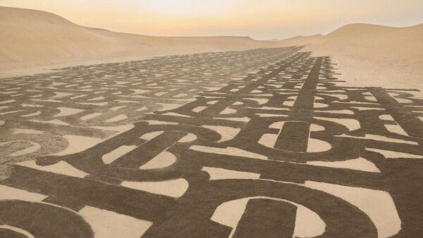Burberry зарывается в песок - Sputnik Азербайджан