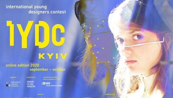 Выбраны участники азербайджанского предотбора на конкурс IYDC 2020 - Sputnik Азербайджан