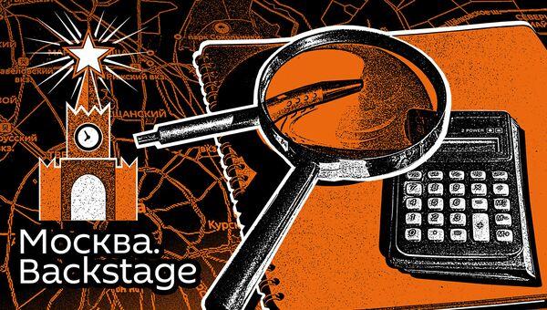 Москва. Backstage  - Sputnik Азербайджан