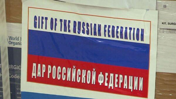 Российская гуманитарная помощь и медикаменты доставлены в больницы Ливана - Sputnik Азербайджан
