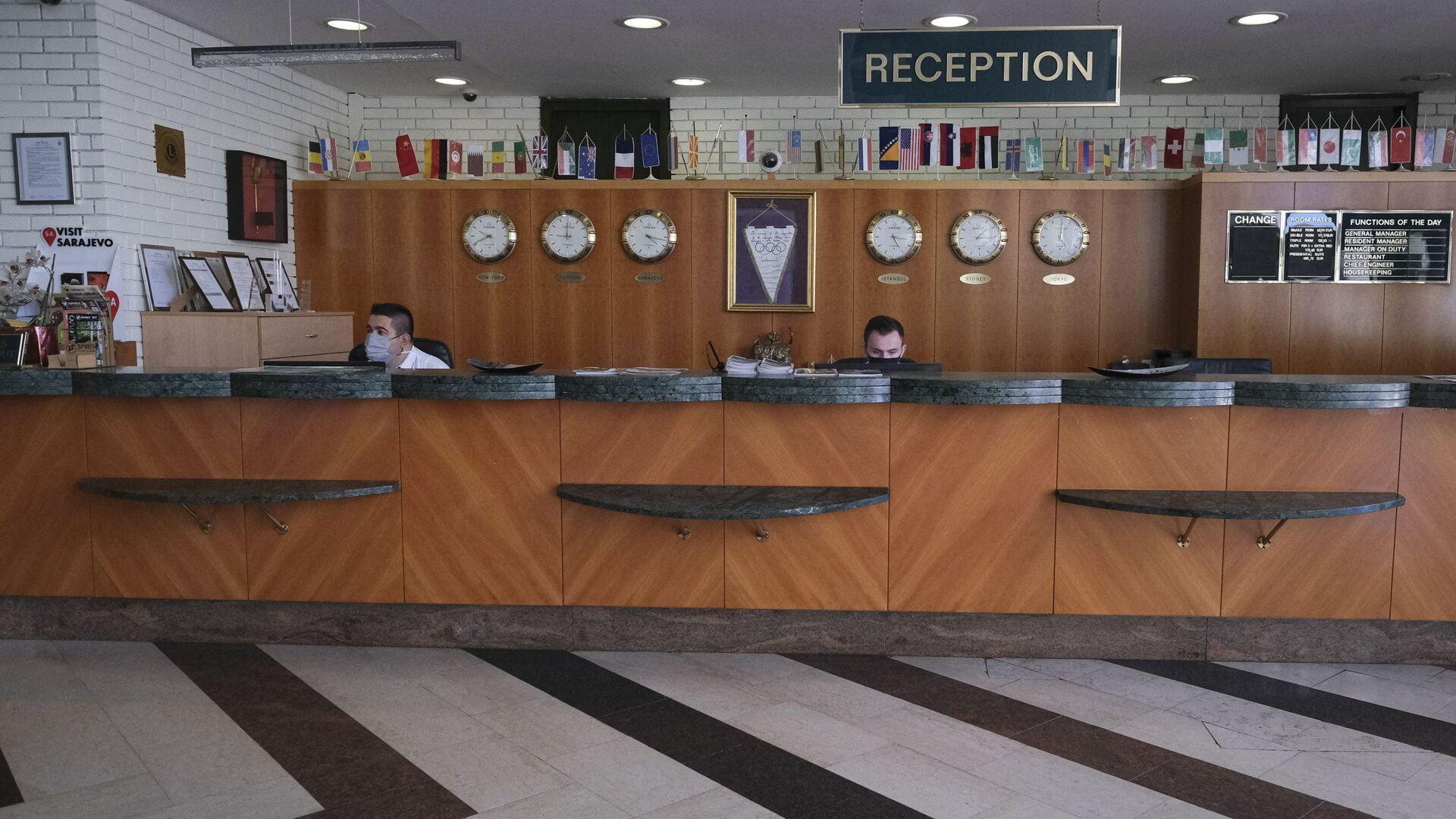 Hotel resepşni, arxiv şəkli - Sputnik Azərbaycan, 1920, 06.10.2021