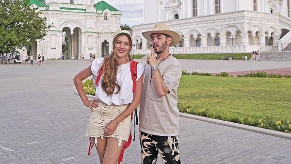 Тимур Родригез и Регина Тодоренко - Sputnik Азербайджан