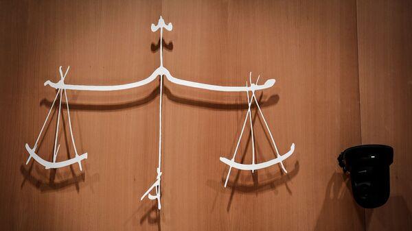 Зал суда, фото из архива - Sputnik Azərbaycan