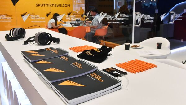 Студия радио Sputnik - Sputnik Азербайджан
