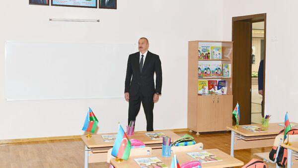 İlham Əliyev məktəbin açılışında - Sputnik Азербайджан