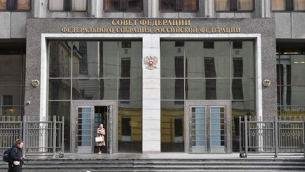 Здание Совета Федерации Федерального Собрания Российской Федерации на улице Большая Дмитровка в Москве. - Sputnik Азербайджан
