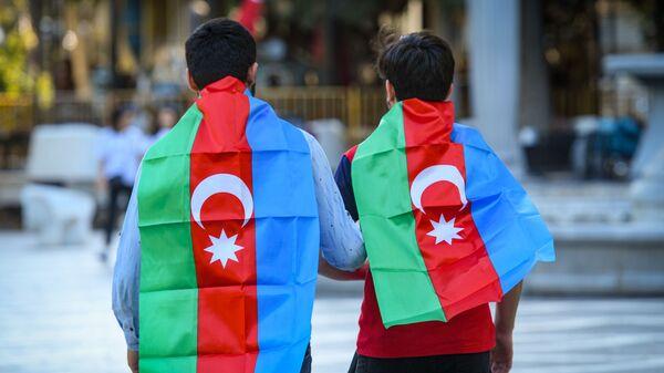 Молодые люди с флагами Азербайджана - Sputnik Азербайджан
