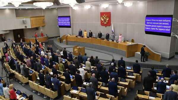 Пленарное заседание Госдумы РФ - Sputnik Азербайджан