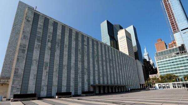 Здание ООН в Нью-Йорке - Sputnik Азербайджан