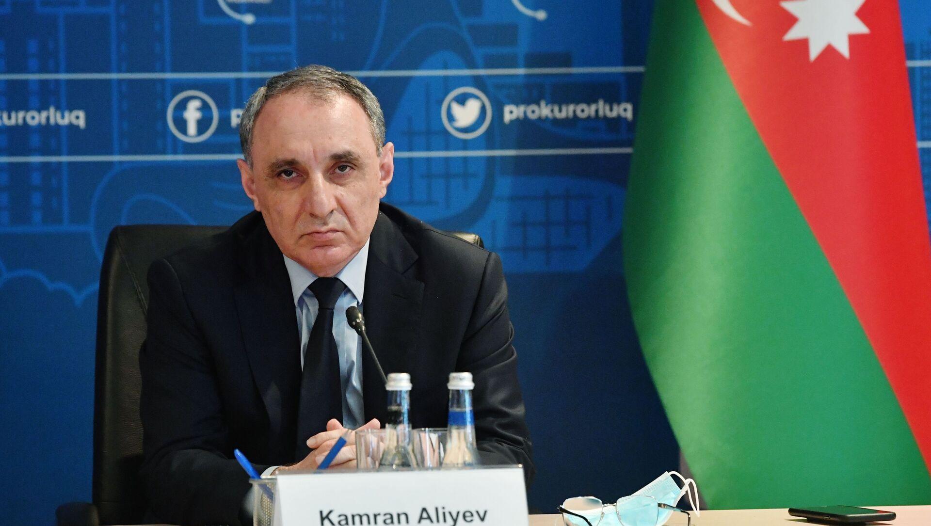 Генеральный прокурор АР Кямран Алиев, фото из архива  - Sputnik Azərbaycan, 1920, 10.05.2021