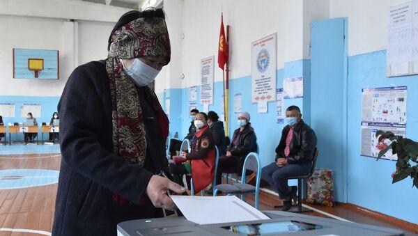 Парламентские выборы в Киргизии - Sputnik Azərbaycan