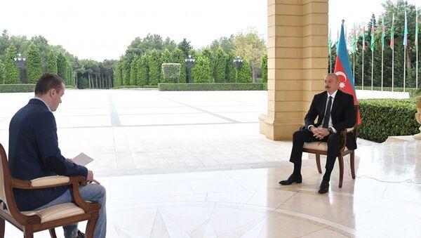 Президент Азербайджана Ильхам Алиев дал интервью российскому Первому каналу - Sputnik Азербайджан