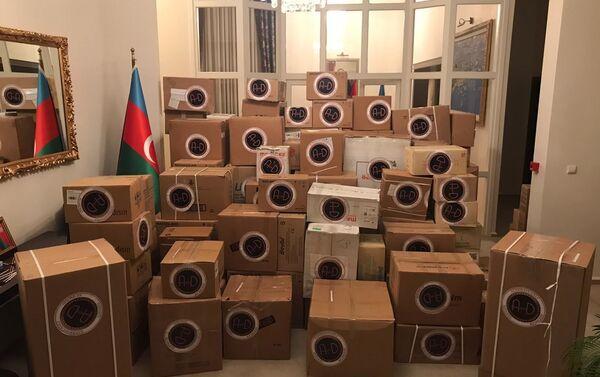 Медикаменты - Sputnik Азербайджан
